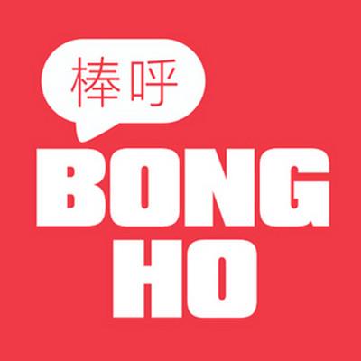 棒呼BongHo