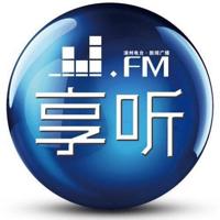 漳州人民广播电台综合广播
