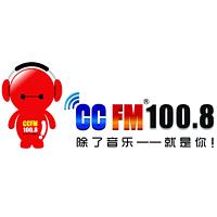 吉林CCFM100.8