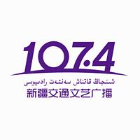 新疆电台维语交通文艺广播