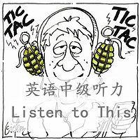 Listen to This 英语中级听力