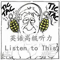Listen to This 英语高级听力