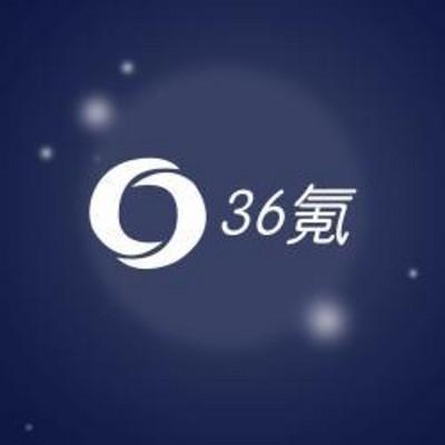 36氪电台