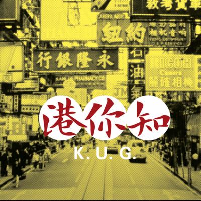 『港你知粤语』香港地铁站名称,你读得准嘛