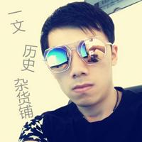 一文历史秀—春秋!【全集】