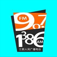江阴手机音乐台