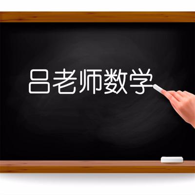 全国高考数学新课标Ⅰ、Ⅱ、Ⅲ卷复习串讲