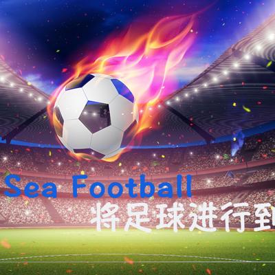 see football