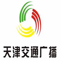 天津交通广播午间段节目由您定!