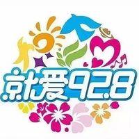 宁夏经济广播