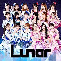 Lunargirls