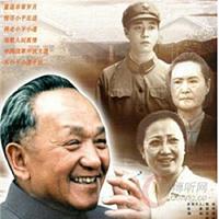 邓小平的晚年岁月【全集】