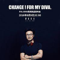 FIIL-DIVA耳机新品发布会