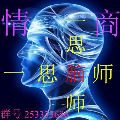 逻辑思维情商管理执行力(精选公开课)