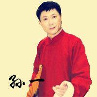孙一评书:林海枭雄