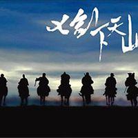 王刚讲故事之七剑下天山