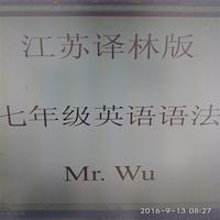 江苏译林版初中七年级英语语法