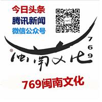 南音(769闽南文化)伴奏带KTV