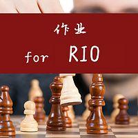 作业 for RIO