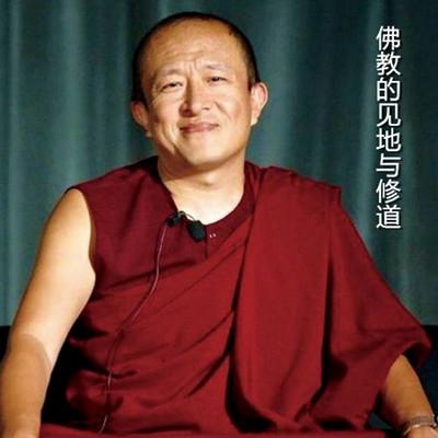 佛教的见地与修道【全集】
