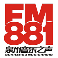 FM881音乐之声