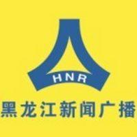 龙广新闻台