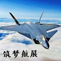 筑梦航展——直播2016第十一届中国航展