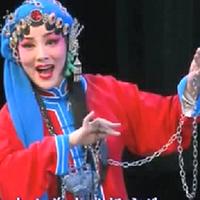 戏曲-秦腔(二)