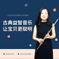 龚老师推荐益智古典音乐 开启宝宝的音乐智能!