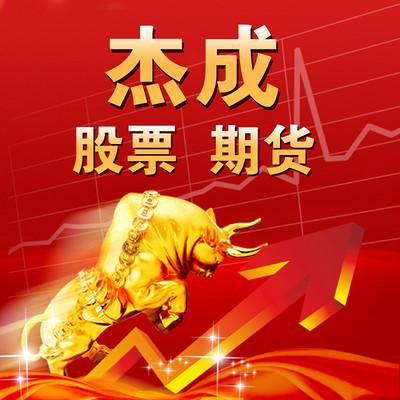 股票技术即兴分析