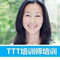 TTT培训师培训