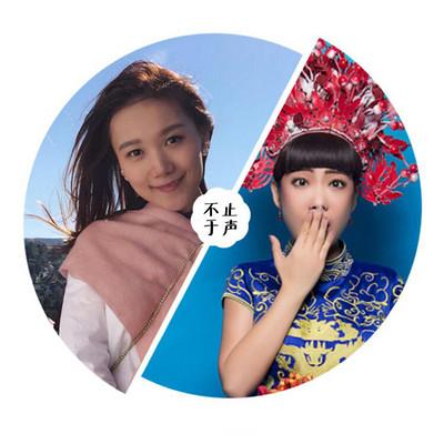 [不止于声]美女主播带你探秘北京电台