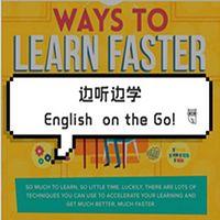 边听边学 | English on the Go!
