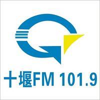 十堰交通音乐广播