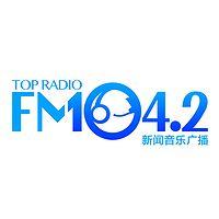 蓝莓Radio