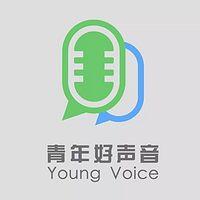 青年好声音《普通话百日训练》