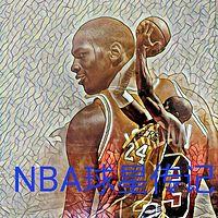 NBA球星传记