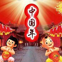 燕子妈妈讲故事-中国年