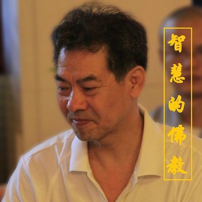 《大藏经》短篇-吕新国解读传统文化
