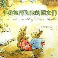 小兔彼得和他的朋友们