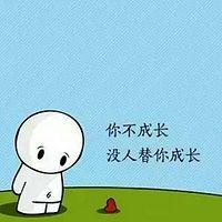 明天,依然爱你