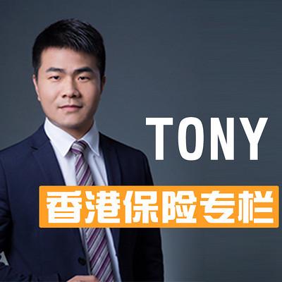 香港保险专栏