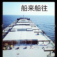 船舶的分类和历史