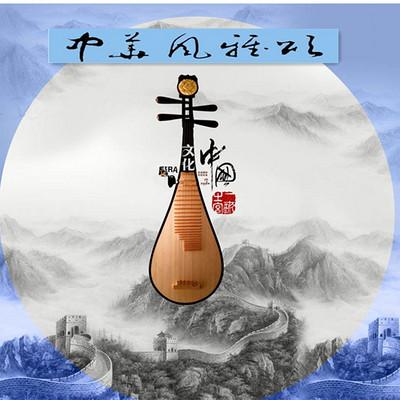 中华风雅颂