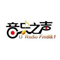 FM88.1潍坊音乐之声