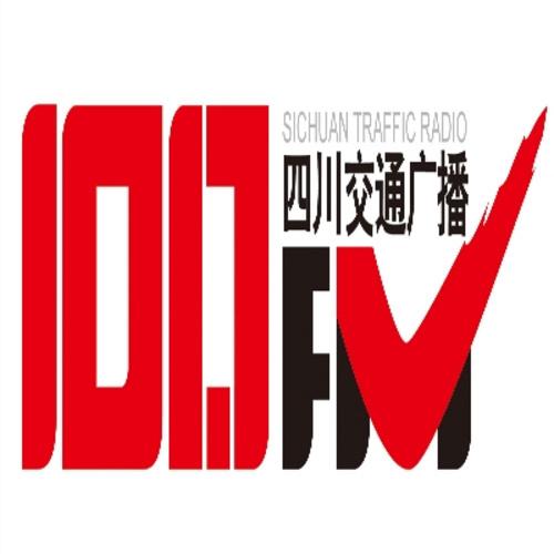 龙广交通台在线收听_四川广播电台在线收听_广播电台四川在线收听音乐