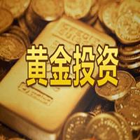 黄金投资课堂