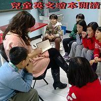 儿童英文绘本阅读