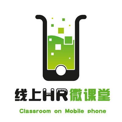 博思嘉业线上HR微课堂