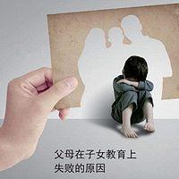 心力工程中国行公益讲座——子女教育话题